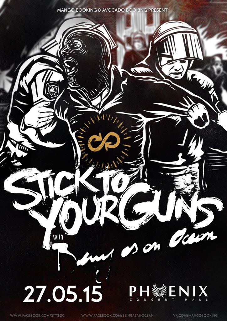 Stick To Your Guns и Being As An Ocean