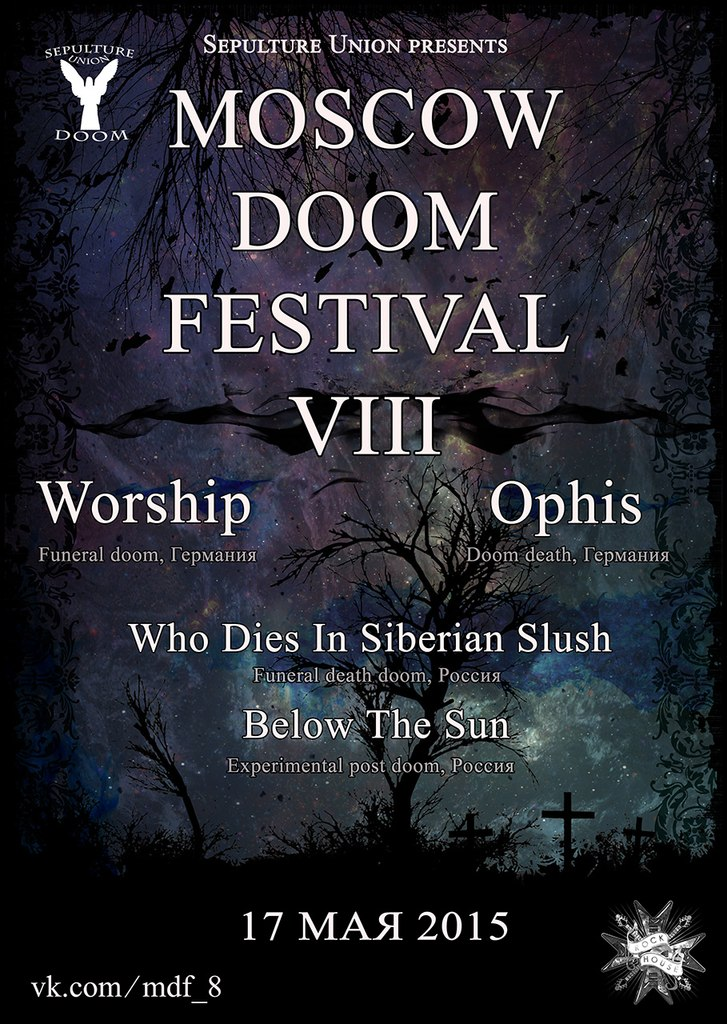 Moscow DOOM Festival. Chapter VIII